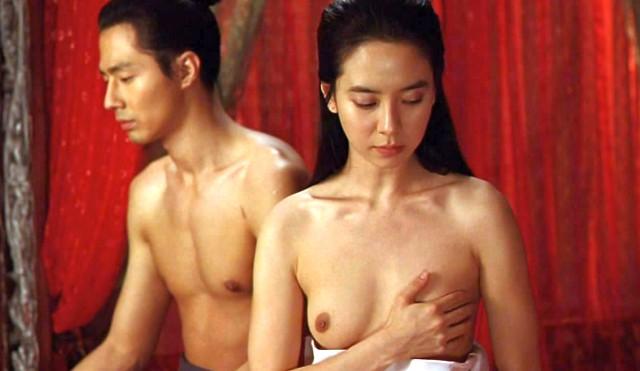 Song Ji-hyo Nude