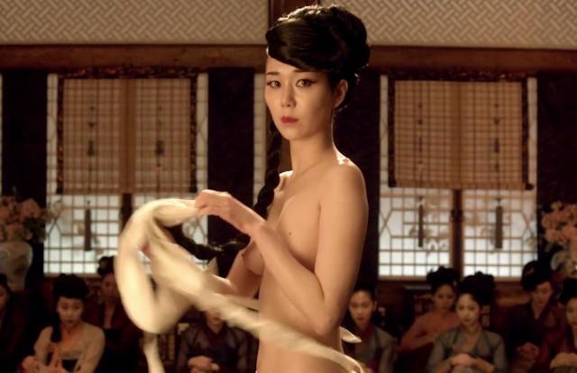 Lee Yoo-young Nude