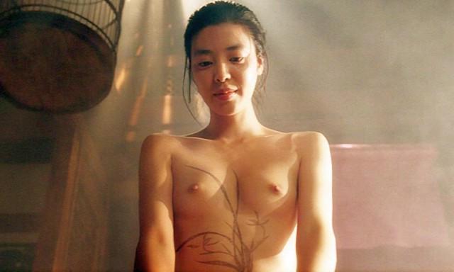 Kim Min-sun Nude
